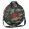Meinl Cymbal Bag - Camouflage